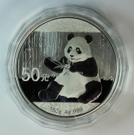 China 50 Yuan Panda 2017 - 150 Gramm